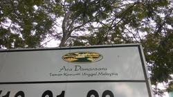 Imag0226 thumb