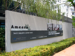 Ameera_residences__1__thumb