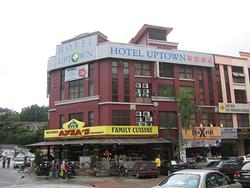 Uptown hotel kajang02 thumb